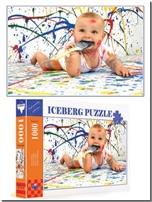 خرید کتاب پازل هزار تکه نوزاد در حال نقاشی از: www.ashja.com - کتابسرای اشجع