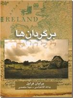 خرید کتاب برگردانها از: www.ashja.com - کتابسرای اشجع