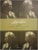خرید کتاب شانس از: www.ashja.com - کتابسرای اشجع