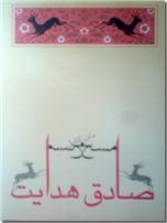 خرید کتاب مسخ از: www.ashja.com - کتابسرای اشجع