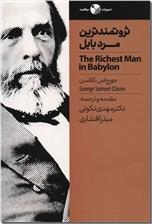 خرید کتاب یاد بگیریم چگونه بر خود مسلط شویم از: www.ashja.com - کتابسرای اشجع