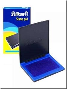 کتاب استامپ رنگ آبی پلیکان - پد استامپ کوچک - خرید کتاب از: www.ashja.com - کتابسرای اشجع