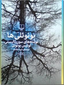 کتاب بونوئلی ها - نوشته های سوررئالیستی لوئیس بونوئل - خرید کتاب از: www.ashja.com - کتابسرای اشجع
