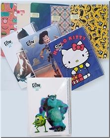 کتاب دفتر 60 برگ سیمی - تنوع طرح - دفتر جلد سیمی با طرح جلدهای متنوع کارتونی - خرید کتاب از: www.ashja.com - کتابسرای اشجع