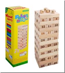کتاب بازی جنگا 48 تکه - برج هیجان - جنگای شماره دار - خرید کتاب از: www.ashja.com - کتابسرای اشجع