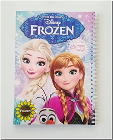 کتاب دفتر سیمی یک خط 80 برگ - طرح السا و آنا - دفتر طرح فروزن - ملکه یخی - خرید کتاب از: www.ashja.com - کتابسرای اشجع