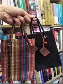 کتاب ساک دستی در سایز 11 * 18 - ساک هدیه در جنس های کنف و جاجیم - خرید کتاب از: www.ashja.com - کتابسرای اشجع