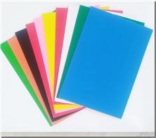 کتاب مقوای رنگی کرکره ای - بسته مقوای رنگی A4 - خرید کتاب از: www.ashja.com - کتابسرای اشجع