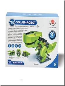 کتاب کیت ساخت روبات دایناسور خورشیدی 4 در 1  کد 2125 - T4 Solar Robot CSL 2125 - مناسب بالای ده سال - خرید کتاب از: www.ashja.com - کتابسرای اشجع