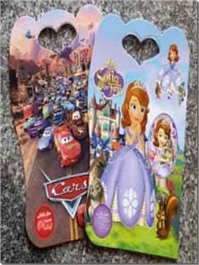 کتاب 2 عدد دفتر نقاشی دسته دار دایکاتی - بسته بندی دوتایی دفتر نقاشی کارتونی دسته دار - خرید کتاب از: www.ashja.com - کتابسرای اشجع