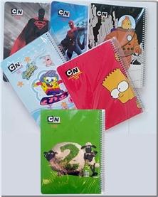 کتاب دفتر 80 برگ سیمی - تنوع طرح - در طرح های مختلف - خرید کتاب از: www.ashja.com - کتابسرای اشجع