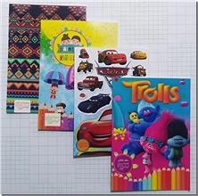 کتاب دفتر نقاشی 50 برگ - طرح جلد کارتونی - خرید کتاب از: www.ashja.com - کتابسرای اشجع