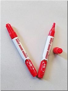 کتاب ماژیک وایتبرد تخت قرمز sms - مناسب برای تخته های وایتبرد - خرید کتاب از: www.ashja.com - کتابسرای اشجع