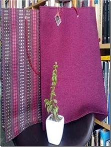 کتاب ساک دستی در سایز 40 * 30 - جاجیم - ساک هدیه کنفی - خرید کتاب از: www.ashja.com - کتابسرای اشجع