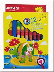 کتاب پاستل روغنی 12+2 رنگ آریا - جعبع مقوایی آویزدار - خرید کتاب از: www.ashja.com - کتابسرای اشجع