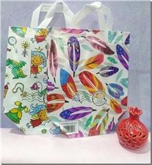 کتاب ساک دستی پلیمری - کوچک - در طرح ها و رنگ های مختلف - خرید کتاب از: www.ashja.com - کتابسرای اشجع