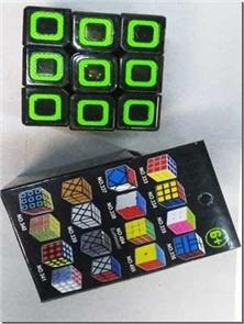 کتاب مکعب روبیک شیشه ای - روبیک گریپ دار - خرید کتاب از: www.ashja.com - کتابسرای اشجع
