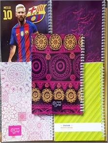 کتاب دفتر 60 برگ سیمی - دفتر سیمی طرح دار - خرید کتاب از: www.ashja.com - کتابسرای اشجع