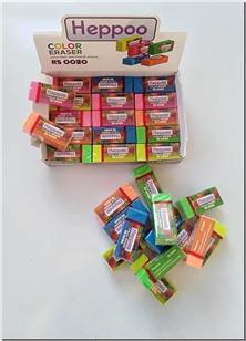 کتاب 2 عدد پاک کن رنگی متوسط هیپو - بدنه رنگی بدون براده - خرید کتاب از: www.ashja.com - کتابسرای اشجع