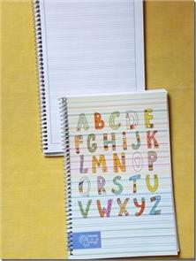 کتاب دفتر 60 برگ لاتین سیمی 4 خط - بسته بندی دوتایی _ دفتر زبان 4 خط - خرید کتاب از: www.ashja.com - کتابسرای اشجع