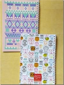 کتاب دفتر 50 برگ سیمی یک خط - دفتر در طرح های گوناگون - خرید کتاب از: www.ashja.com - کتابسرای اشجع