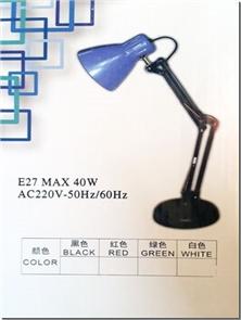 کتاب چراغ مطالعه تاشو - چراغ مطالعه رومیزی - رنگ بدنه مشکی - خرید کتاب از: www.ashja.com - کتابسرای اشجع