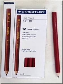 کتاب 12 عدد مداد مشکی استدلر - بسته مقوایی 12 عددی مداد مشکی - خرید کتاب از: www.ashja.com - کتابسرای اشجع
