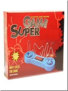 کتاب بازی اعصاب سنج - بازی مهیج اعصابت رو بسنج - خرید کتاب از: www.ashja.com - کتابسرای اشجع