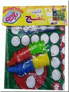 کتاب بازی منچ و مارپله - سایز بزرگ - دو بازی در یک بازی - خرید کتاب از: www.ashja.com - کتابسرای اشجع