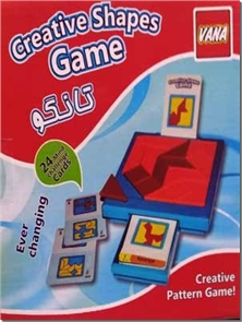 کتاب بازی تانگو  همراه با کارت - 24 چالش ذهنی برای ساختن تصاویر مختلف - خرید کتاب از: www.ashja.com - کتابسرای اشجع
