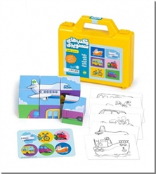 کتاب مکعب های تصویری - وسایل نقلیه - همراه با رنگ آمیزی و برچسب - خرید کتاب از: www.ashja.com - کتابسرای اشجع