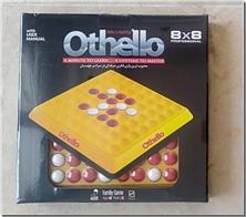 کتاب بازی فکری اتلو 8*8 - othello - بازی خانوادگی دونفره - خرید کتاب از: www.ashja.com - کتابسرای اشجع