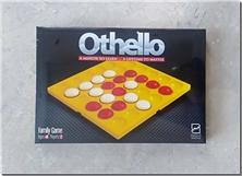 کتاب بازی فکری اتلو 6*6 متوسط مستطیل - othello - بازی خانوادگی دونفره - خرید کتاب از: www.ashja.com - کتابسرای اشجع