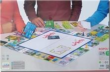 کتاب بازی فکری روپولی - Ropoli - بازی های فکری کارتی - خرید کتاب از: www.ashja.com - کتابسرای اشجع