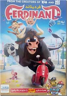 کتاب بازی فکری فردیناند با سگ های قهرمان - 2 بازی در یک جعبه - خرید کتاب از: www.ashja.com - کتابسرای اشجع