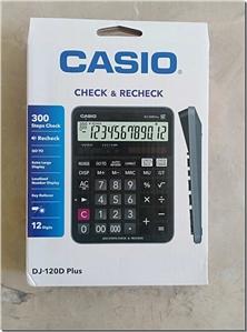 کتاب ماشین حساب کاسیو dj 120d plus - گارانتی درج شده در پشت جعبه - خرید کتاب از: www.ashja.com - کتابسرای اشجع