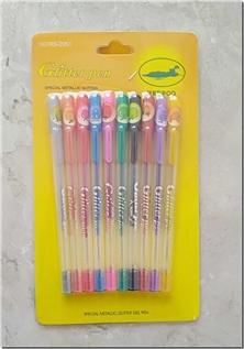 کتاب ست 10 عددی خودکار رنگی میوه ای هیپو - خودکار رنگی با اسانس میوه های مختلف - خرید کتاب از: www.ashja.com - کتابسرای اشجع
