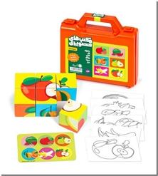 کتاب مکعب های تصویری - میوه ها - همراه با رنگ آمیزی و برچسب - خرید کتاب از: www.ashja.com - کتابسرای اشجع