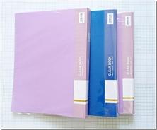کتاب کلیر بوک 40 برگ هولوپو - کلر بوک - Clear book - خرید کتاب از: www.ashja.com - کتابسرای اشجع