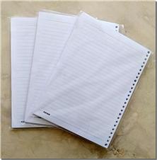 کتاب اوراق یدک 26 حلقه - مناسب برای کلاسورهای 26 حلقه - خرید کتاب از: www.ashja.com - کتابسرای اشجع