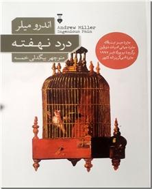 کتاب درد نهفته - داستانهای انگلیسی - خرید کتاب از: www.ashja.com - کتابسرای اشجع