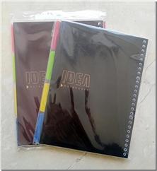 کتاب اوراق یدک کلاسور 26 حلقه - اوراق یدک دفتر کلاسوری  100 برگ - خرید کتاب از: www.ashja.com - کتابسرای اشجع
