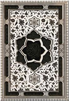 کتاب قرآن کریم سفید وزیری ترمو - قرآن عروس لبه طلایی - قاب لیزری - خرید کتاب از: www.ashja.com - کتابسرای اشجع
