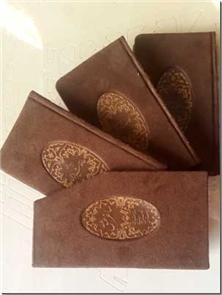 کتاب ساغر عشق حافظ بوستان و گلستان نفیس - طرح جیر از ادبیات کلاسیک ایران - خرید کتاب از: www.ashja.com - کتابسرای اشجع