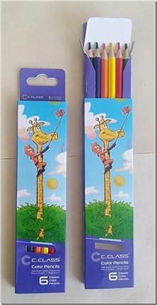 کتاب مدادرنگی 6 رنگ جعبه مقوایی سی کلاس - بسته 6تایی مدادرنگی سی کلاس - خرید کتاب از: www.ashja.com - کتابسرای اشجع