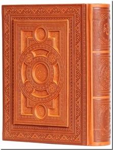 کتاب دیوان حافظ نفیس معطر جیبی - همراه با جلد و قاب چرمی - خرید کتاب از: www.ashja.com - کتابسرای اشجع