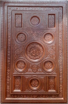 کتاب دیوان حافظ شیرازی نفیس 2 زبانه - کاغذ کلاسه با لبه طلایی - خرید کتاب از: www.ashja.com - کتابسرای اشجع