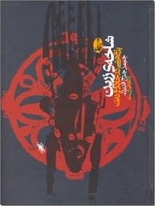 کتاب شاخه زرین - پژوهشی در جادو و دین - خرید کتاب از: www.ashja.com - کتابسرای اشجع