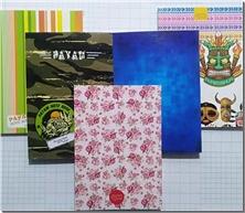 کتاب دفتر یک خط 80 برگ - با طرح جلدهای متنوع - خرید کتاب از: www.ashja.com - کتابسرای اشجع