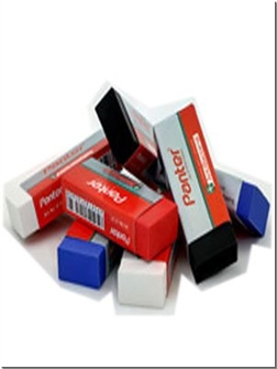 خرید لوازم التحریر پاک کن آنتی باکتریال بزرگ سفید از: www.ashja.com - کتابسرای اشجع